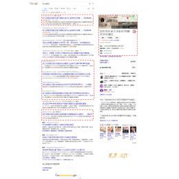 網路之能見度及排名招財進寶佔上風關鍵字行銷30組關鍵字seo排名優化運用達到廣告最大效益超乎想像提升高層次的行銷實力