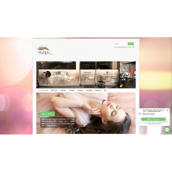 WordPress網站設計RWD網頁規劃自應式網頁能隨螢幕調整畫面積木式滑塊網站設計服務含網站優化關鍵字設定調校強而有力