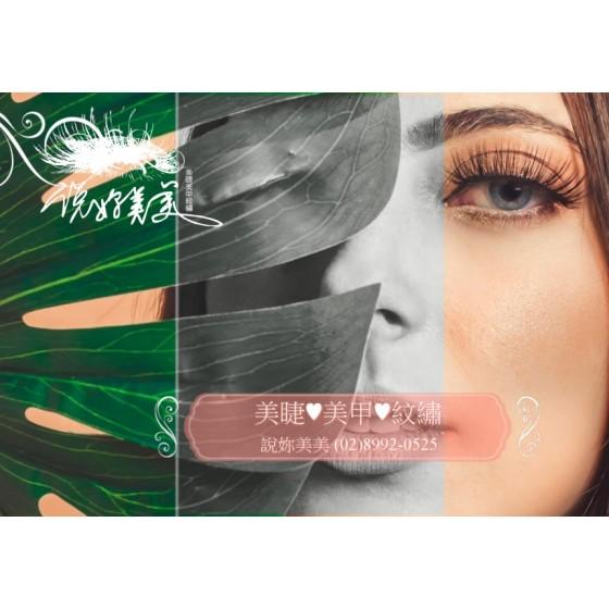 新莊接睫毛店預約泰山技術好的美甲店0915551807找新莊美睫店價格比較新北美甲作品