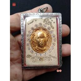 泰皇拉瑪五世皇阿賛多崇迪玉佛寺珍貴稀有朱拉隆功五世王皇室牌因為數量不多稀世泰國瑰寶物