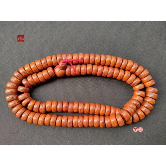 此件為仁波切長年盤潤吉品108顆鳳眼菩提念珠在線釋出開緣100%包老西藏大年份老鳳眼菩提子佛珠念珠藏式天然老鳳眼佛珠珍珠